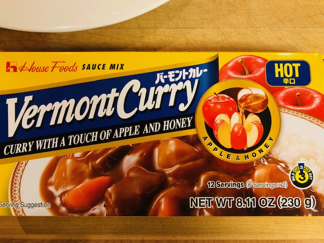 Vermont Curry