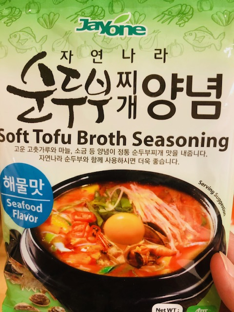 Jayone Soft Tofu Broth Seasoning