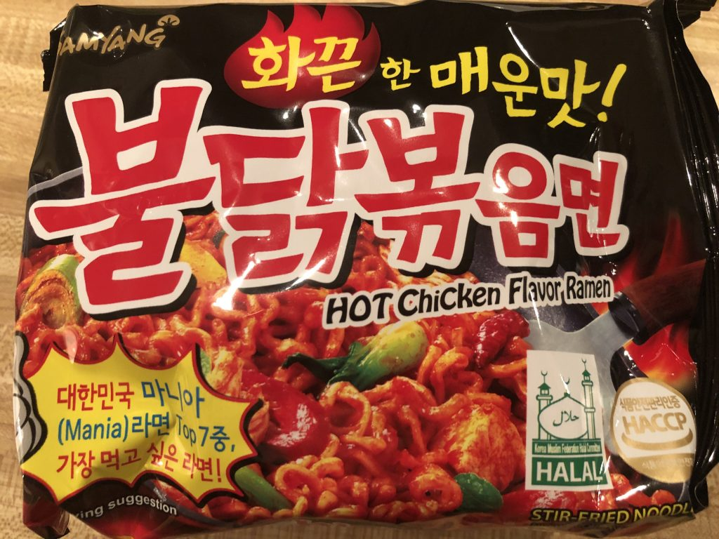 Instant Asian Noodles
