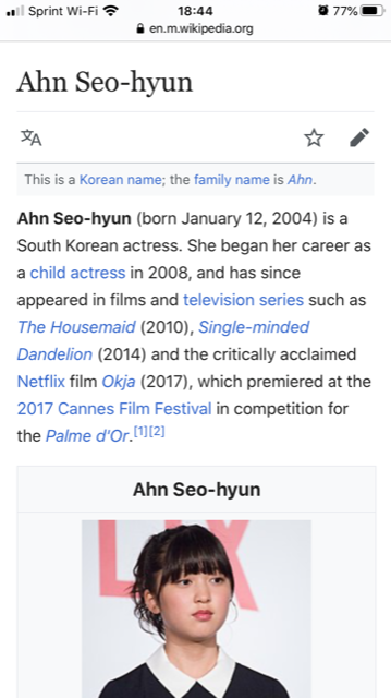 Screenshot of Wikipedia Ahn Seo-hyun