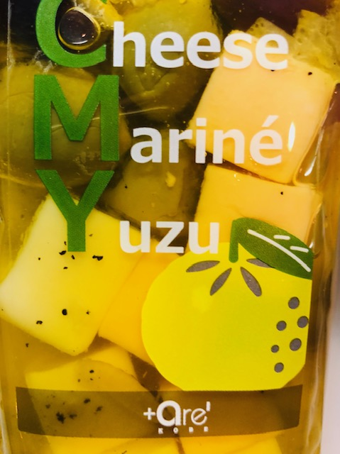 Cheese With Yuzu Marinade