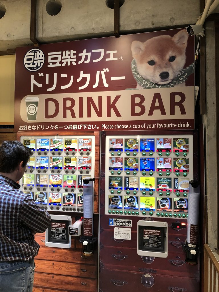 Drink Bar at the Mame Shiba Inu Cafe