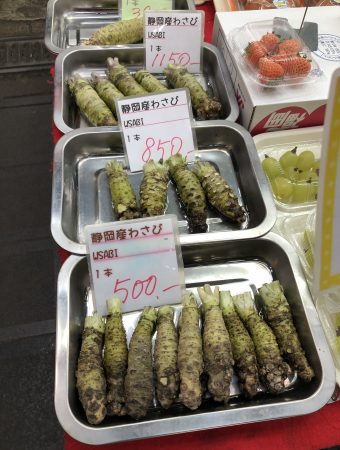 wasabi root in pans