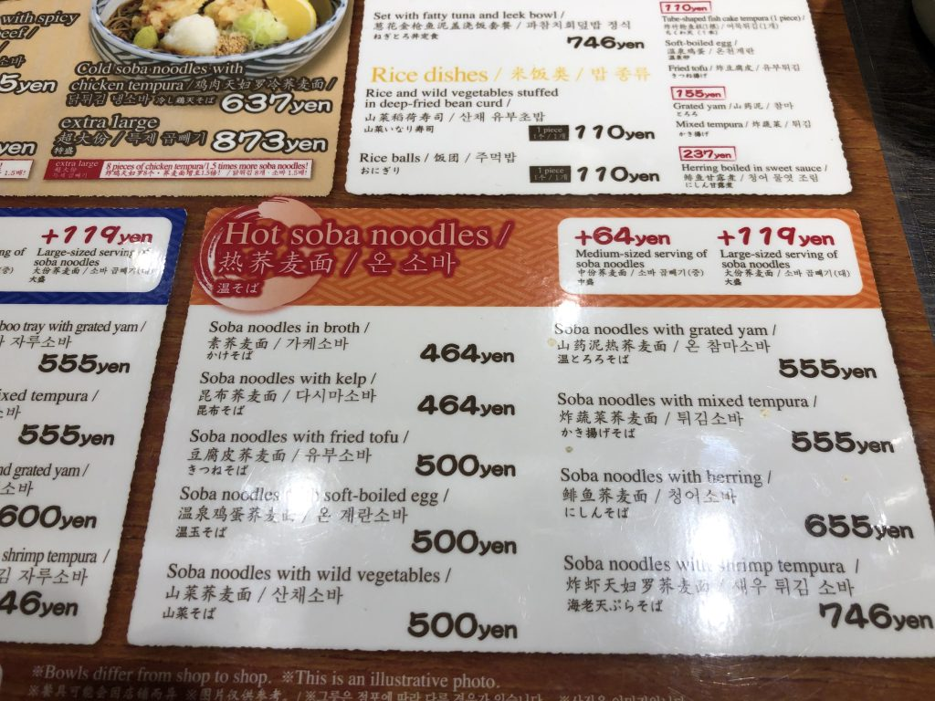 Japanese menu with hot soba noodle options