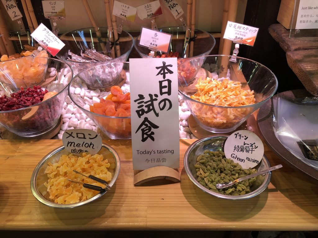 Dried fruit samples